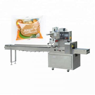 Wafer Stick Packaging Machine